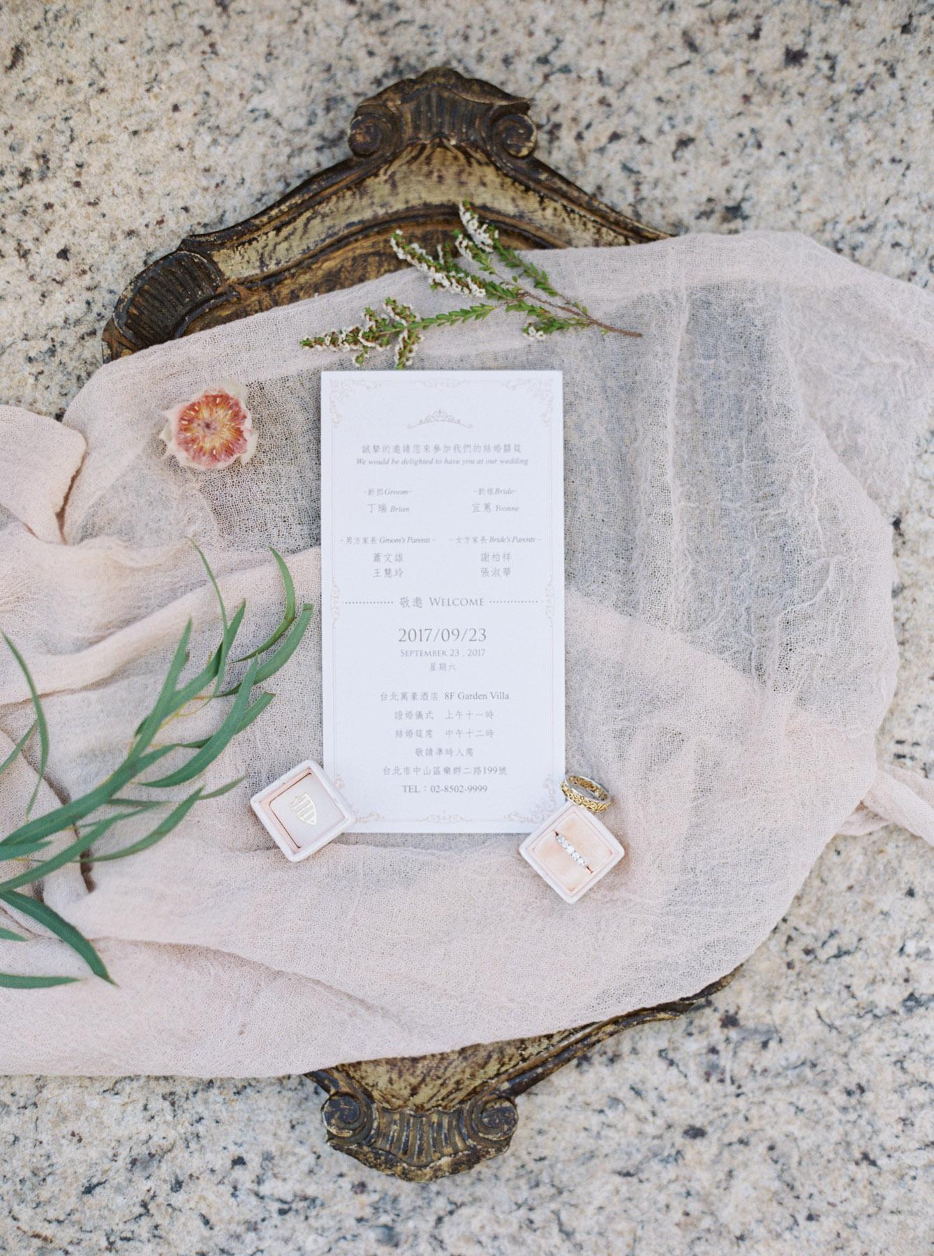 戶外婚禮2