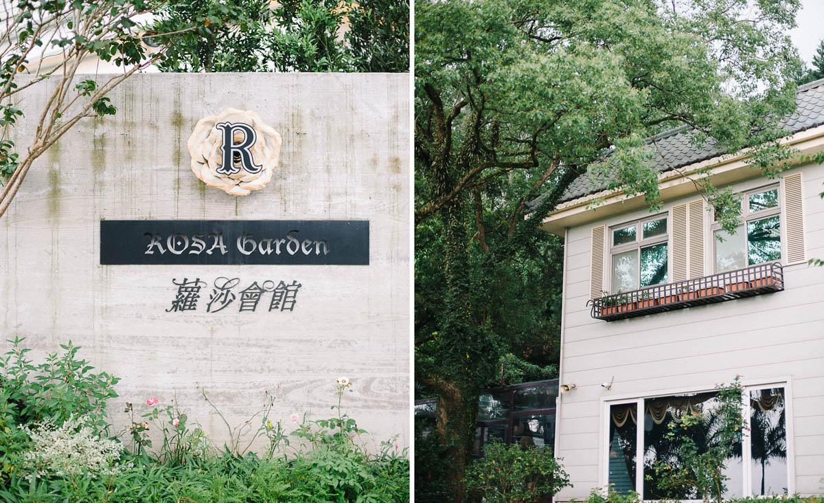 戶外美式婚禮-蘿莎會館1