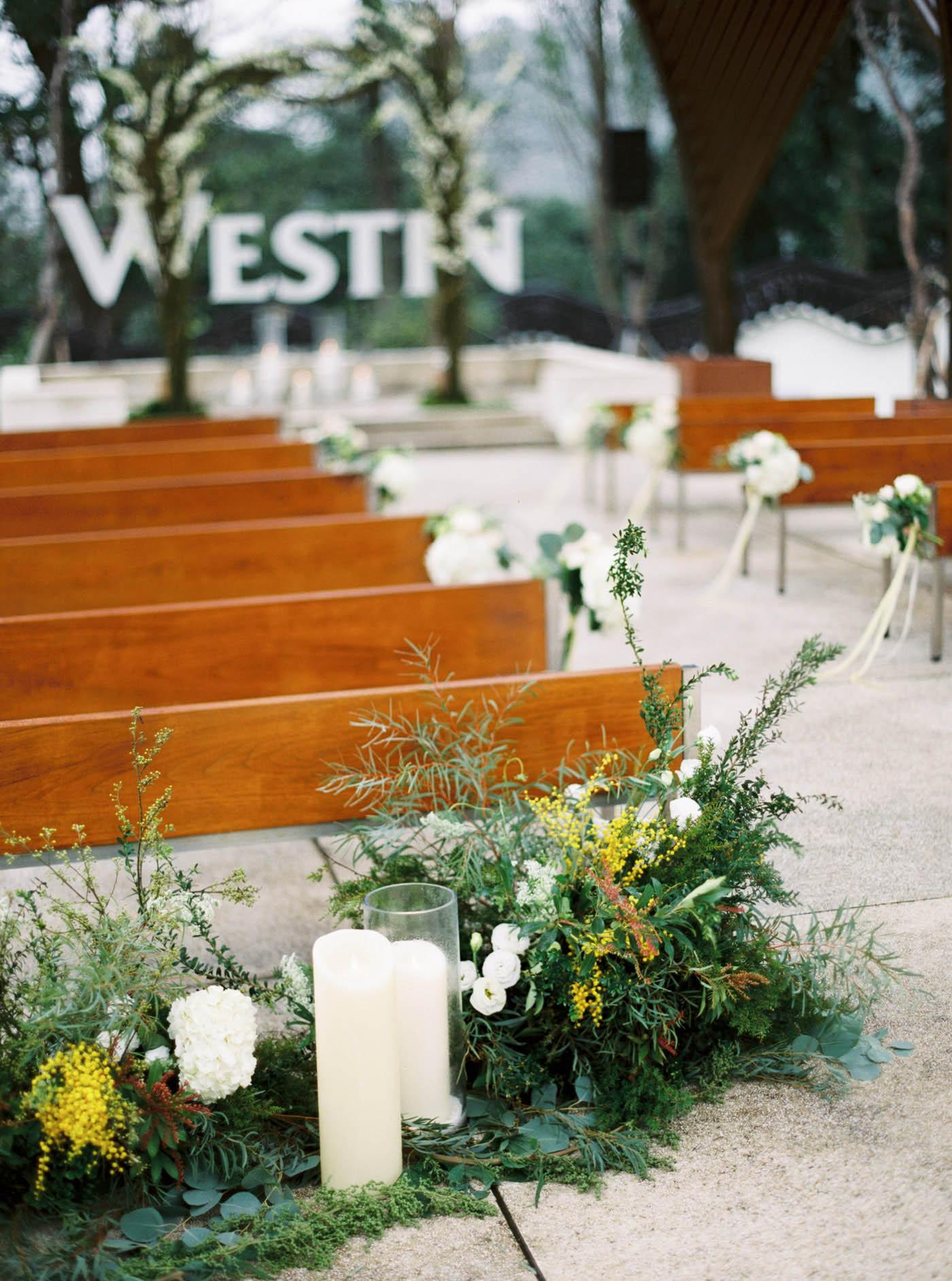 威斯汀酒店婚禮
