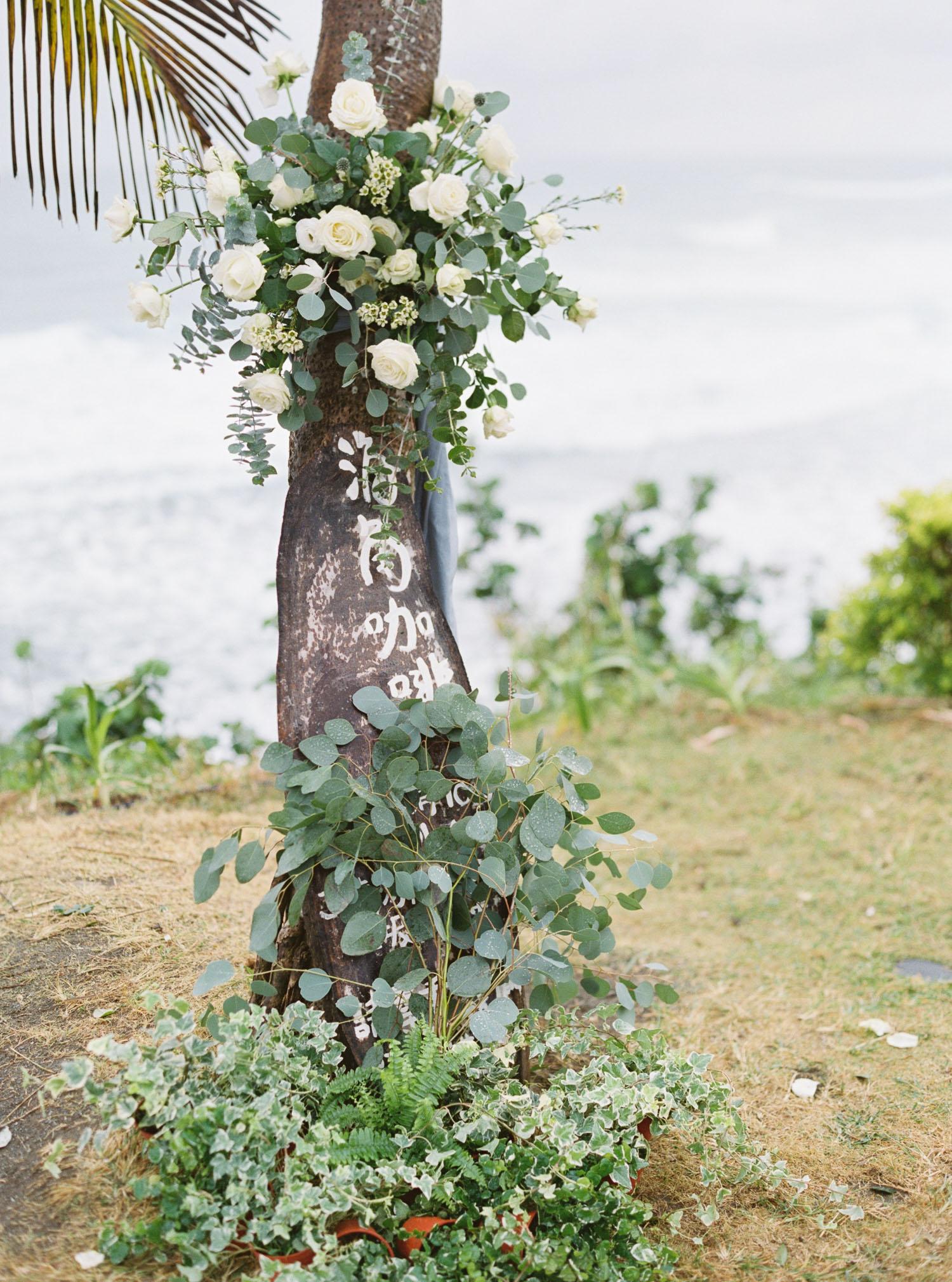 都蘭海角咖啡婚禮